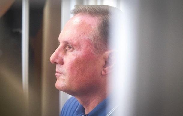 Справа Єфремова: ГПУ ініціює спецрозслідування щодо п яти спільників нардепа