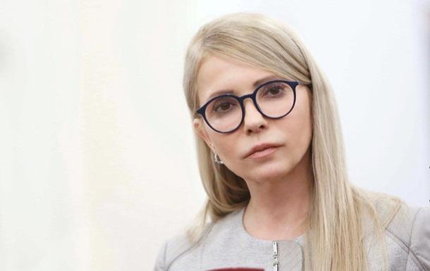 Тимошенко с девочкой на фото