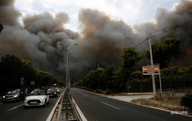 Українці від пожеж в Греції не постраждали - МЗС