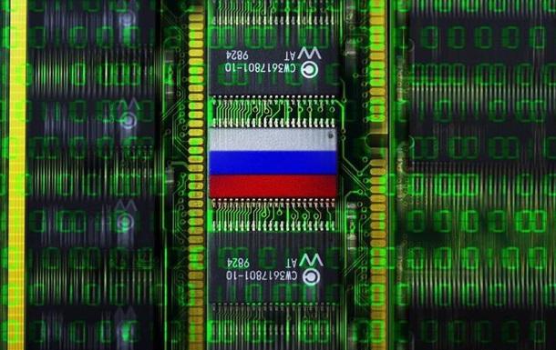WSJ: Російські хакери зламали мережі енергокомпаній США