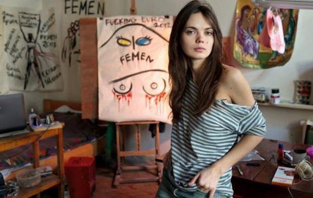 Самоубийство основательницы Femen Шачко