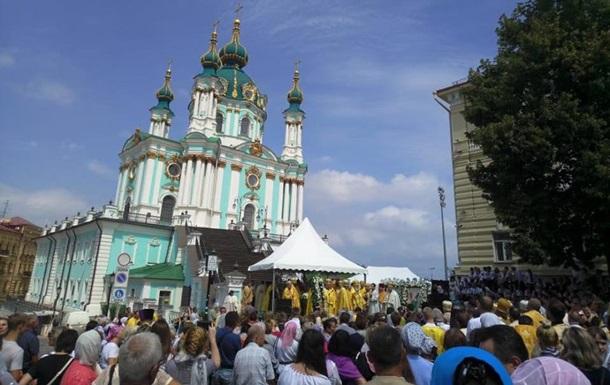 Віруючі УАПЦ вийшли на хресну ходу в Києві