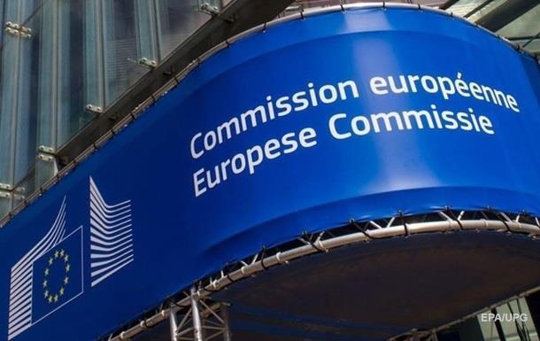 ЄК оштрафувала чотирьох виробників електроніки