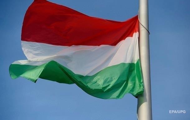 Угорщина офіційно виходить з міграційного пакту