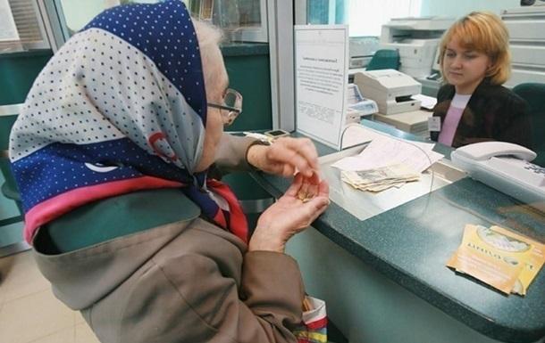Укрпочта задерживает пенсии в Украине