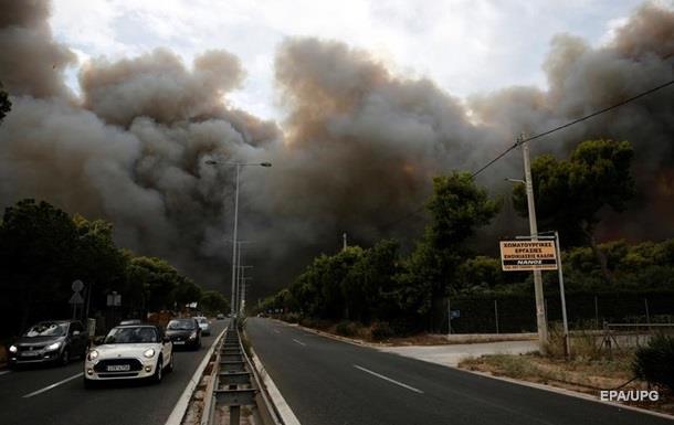 Пожары в Греции: восемь украинцев попросили о помощи
