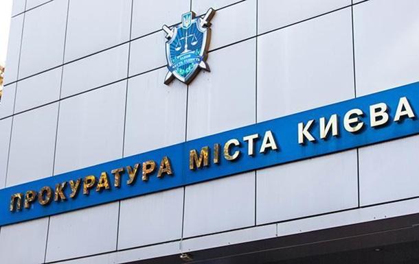 У Києві шахрай продав квартиру майже за чотири мільйони