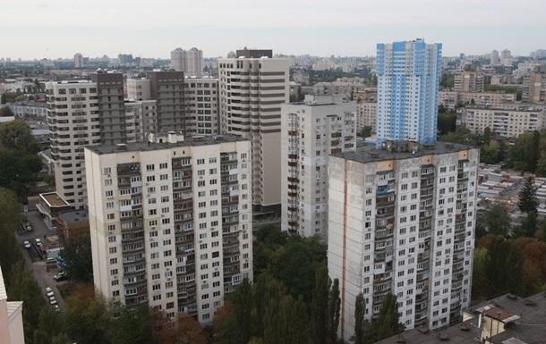 В Украине дорожает недвижимость