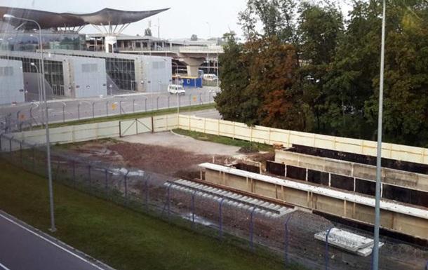 В аеропорту Бориспіль будують платформи для швидкісної залізничної лінії з Києва