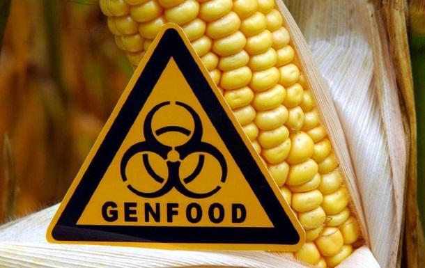 Європейський суд схвалив маркування продуктів зі зміненою ДНК
