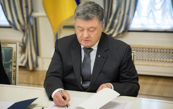 В Україні заснували стипендію ім. Левка Лук яненка