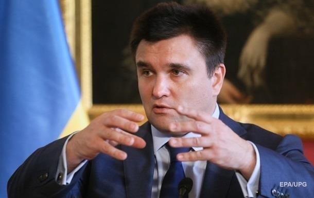 Клімкін: Ми повинні зміцнити зусилля і тиснути на РФ