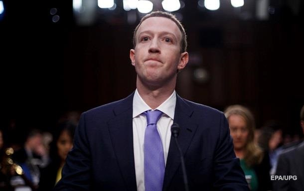 Цукерберг втратив близько 17 млрд доларів через негативні прогнози