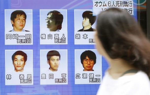 В Японії стратили шістьох членів секти Аум Сінрікьо