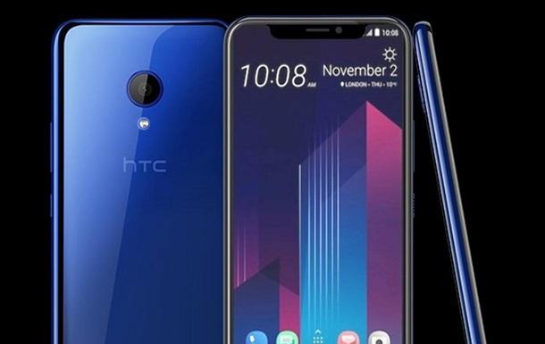 Рассекречен безрамочный HTC U12 Life