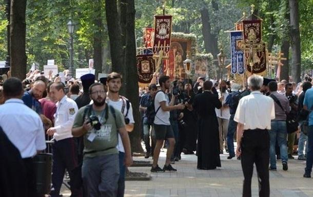 Паломников из регионов не пускают на Крестный ход в Киев - УПЦ