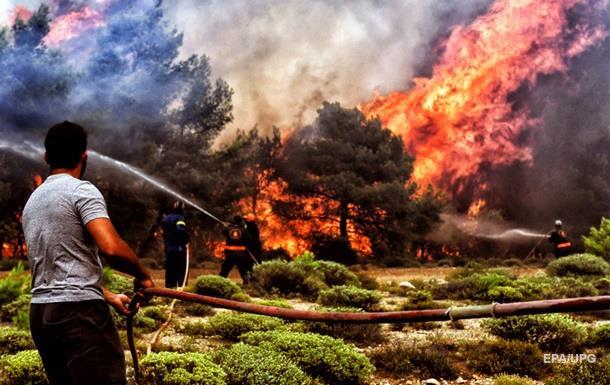Причиною пожеж в Греції міг стати підпал