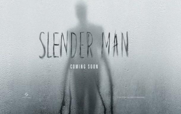 Вийшов другий трейлер хоррору Slenderman