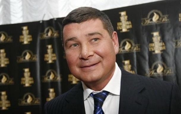 Расследование  газового дела  Онищенко завершено