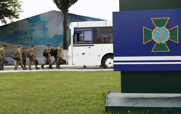 На Закарпатті посилюють охорону кордону