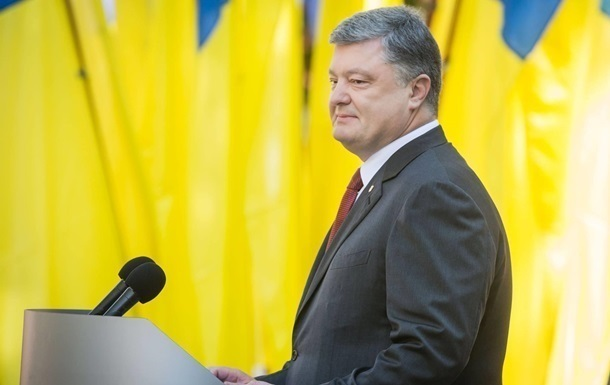 Вместо Мальдив. Для Порошенко ищут место отдыха в Украине - СМИ