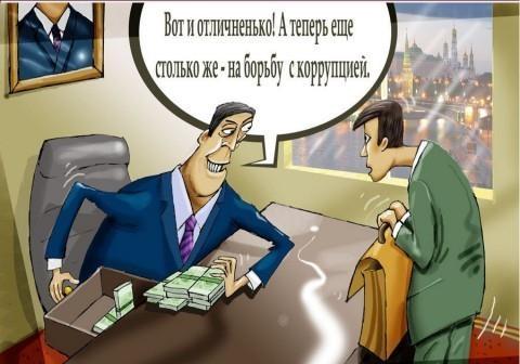 Власть России не может не воровать