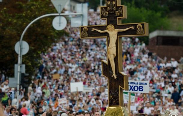 На хресну ходу вийшли 250 тисяч вірян - УПЦ МП
