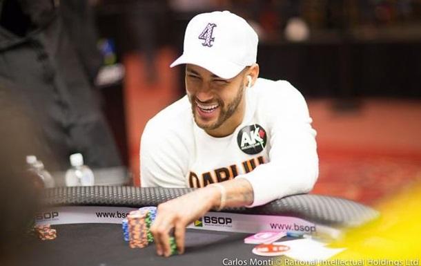 Неймар открыл счёт своим победам в покере