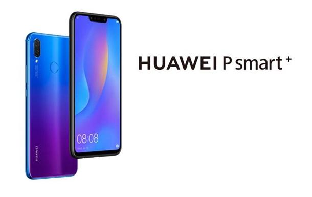 Huawei представит гнущийся смартфон ранее Самсунг иApple
