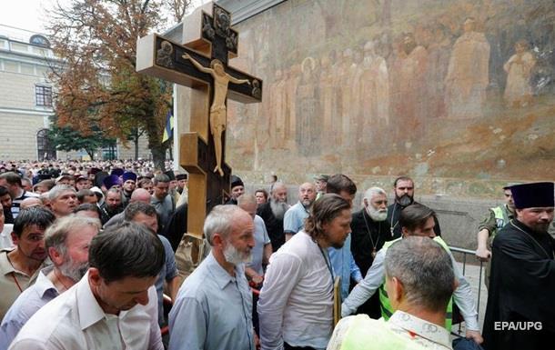 День Крещения Руси и крестный ход в Украине