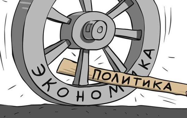 План Рабиновича, или Почему Украине важно отделить экономику от политики