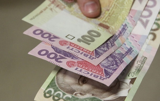 Средняя заработная плата украинцев загод подросла практически начетверть