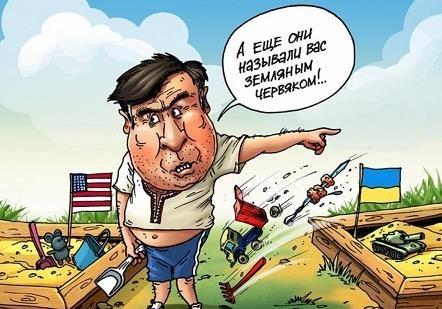 Саакашвили в украинской политике: от рассвета до заката