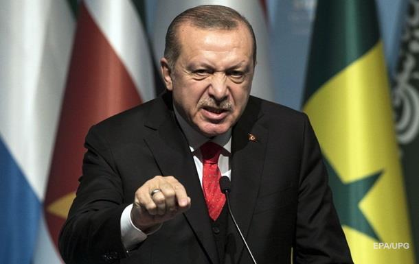 Ердоган погрожує США судом