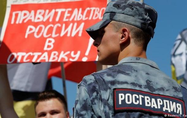 Протести проти пенсійної реформи в Москві: затримано організаторів