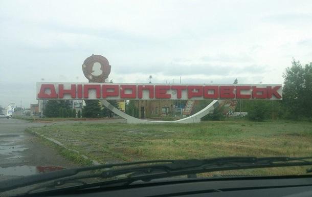Виталий Пискун о фильмах снятых в Днепропетровске во время СССР
