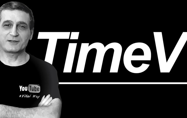 Time V - канал интервью Виталия Пискуна