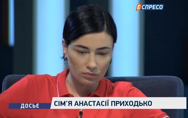 Анастасія Приходько оголосила, що йде в політику