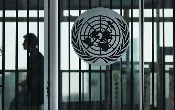 У бюджеті ООН утворилася  діра  в $800 млн