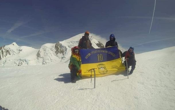 Украинские военные покорили гору Монблан