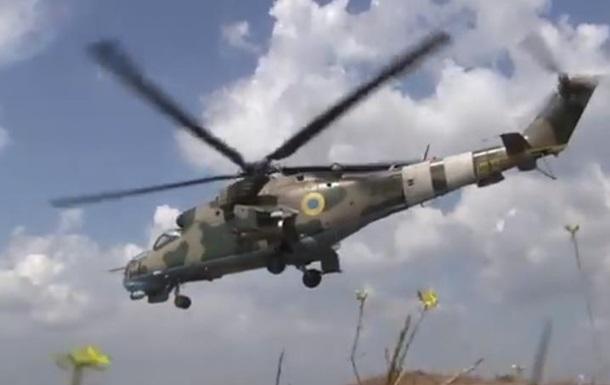 Сили ООС провели навчання з бойовими вертольотами