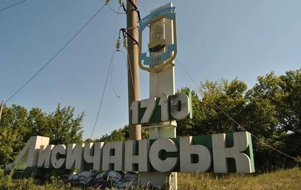 Жителей Лисичанска просят не выходить из дома
