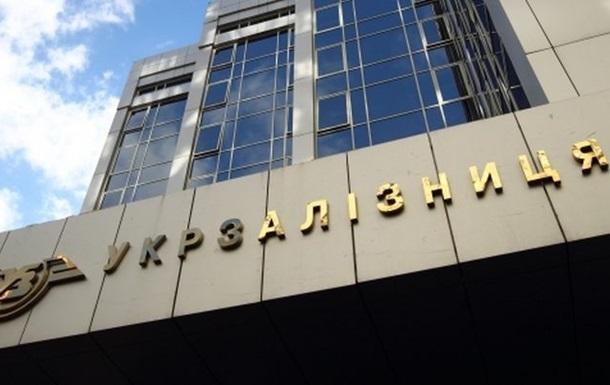 Укрзализныця оскандалилась закупками значков в РФ