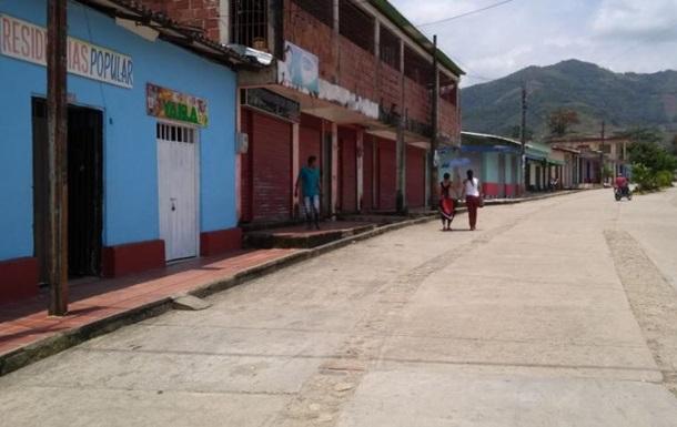 Стрілянина в Колумбії: убито вісім осіб