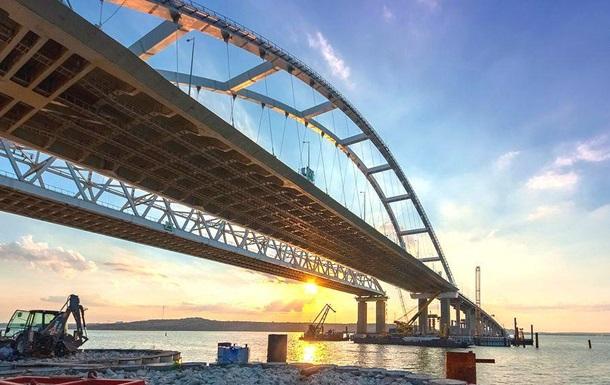 Подрывные санкции . ЕС против Крымского моста