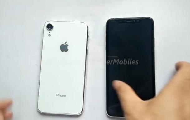 У Мережі з явилося  живе  відео з новими iPhone