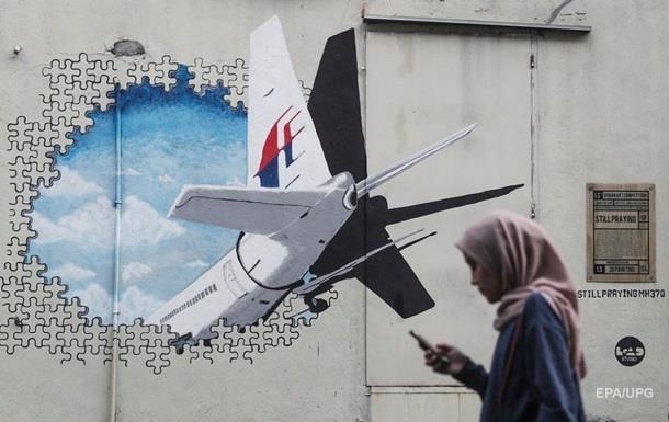 Загадочное исчезновение MH370. Финальный отчет