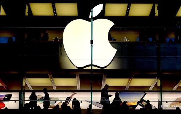 Apple отримала рекордну виручку
