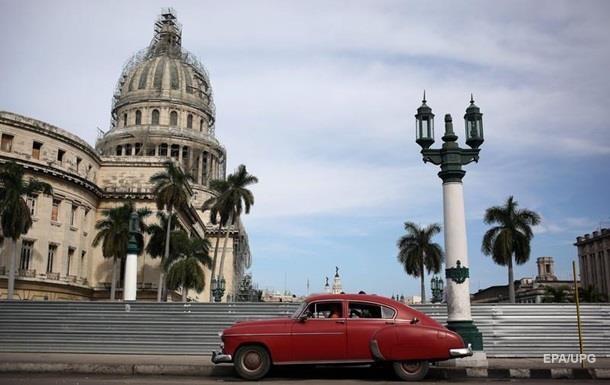 Жителі Куби можуть купити проект нової конституції