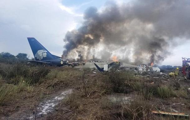 Аварія літака в Мексиці: названа кількість госпіталізованих
